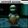 avatar_Вадяра